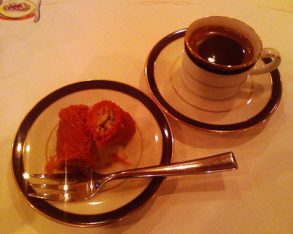 Baklava with Turkish Coffee.jpg